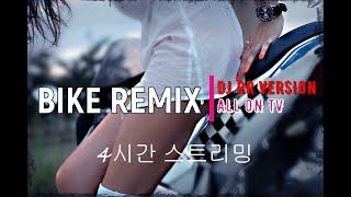 DJ RR BIKE REMIX VERSION l RID…