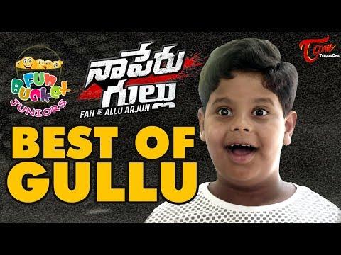 Naa Peru GULLU | Fan of ALLU | Fun Bucket Juniors GULLU Comedy - TeluguOne
