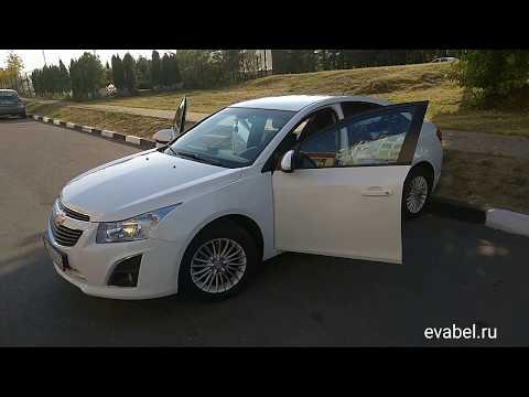 Chevrolet Cruze Eva коврики в салон с бортиками Evabel.ru