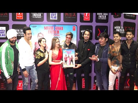 Marda Saara India Song Launch Jannat Zubair, Mr Faisu, Ramji Gulati, Siddharth N