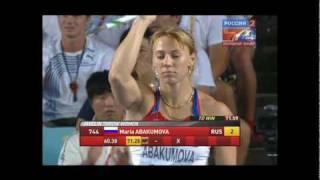 MARIA ABAKUMOVA, 71.99 (Won), CR, Javelin (World Championship 2011, Daegu) (HD)