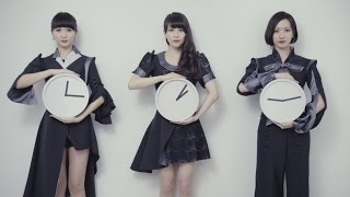 [Official Music Video] Perfume 「Sweet Refrain」 thumbnail