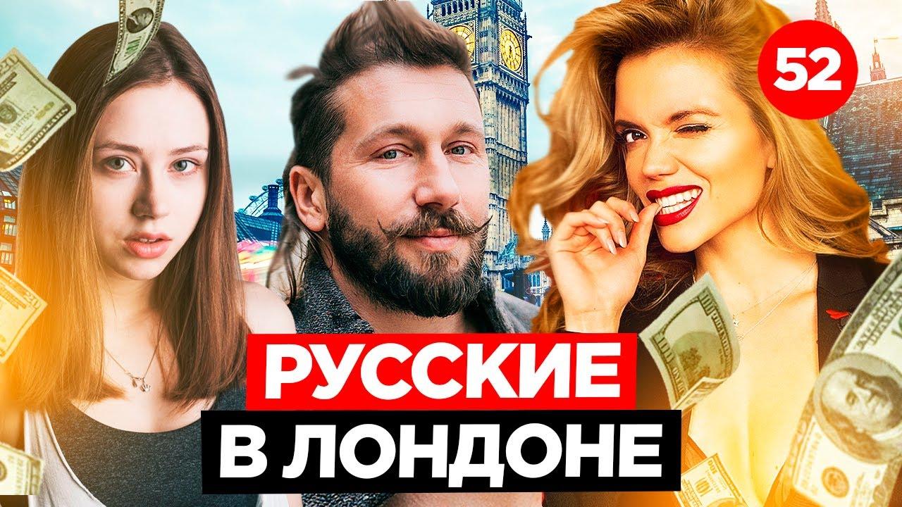 Лучшие Блоггеры о Путешествиях    Чичваркин о Зеленском и Украине