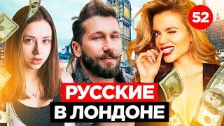 Чичваркин о Зеленском и Украине. Митрошина, Дергилева и Ковальчук: сколько зарабатывают блогеры?