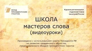 Видеоурок Николая Дорошенко