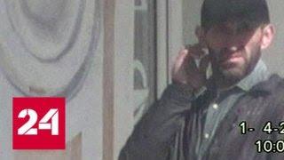 Ликвидирован игиловец, планировавший взрывы и расстрелы в России - Россия 24