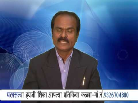 Marathi to English (English Speaking) Shankar Kandera