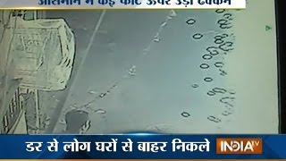 CCTV Footage: Watch Sewage Pipe Explosion in Delhi