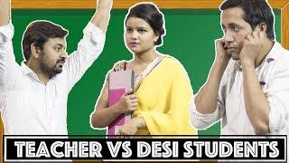TEACHER VS DESI STUDENTS || DESI SARCASM