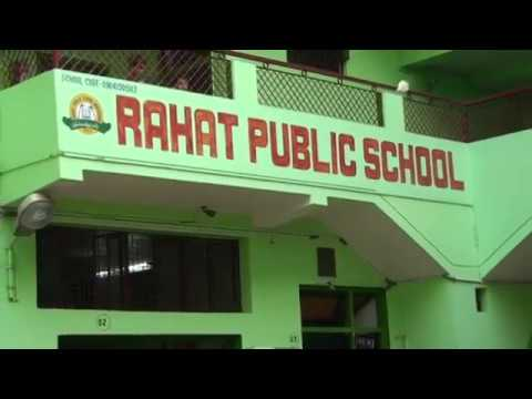 Inter School Badminton Championship 2017 held at Rahat Public School - Extra Shots