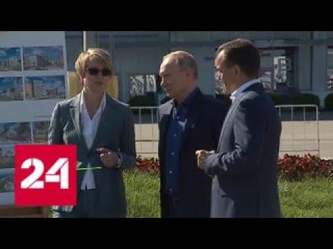 Президент посетил 'Сириус'
