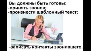 Требуются сотрудники для удалённой работы на дому.