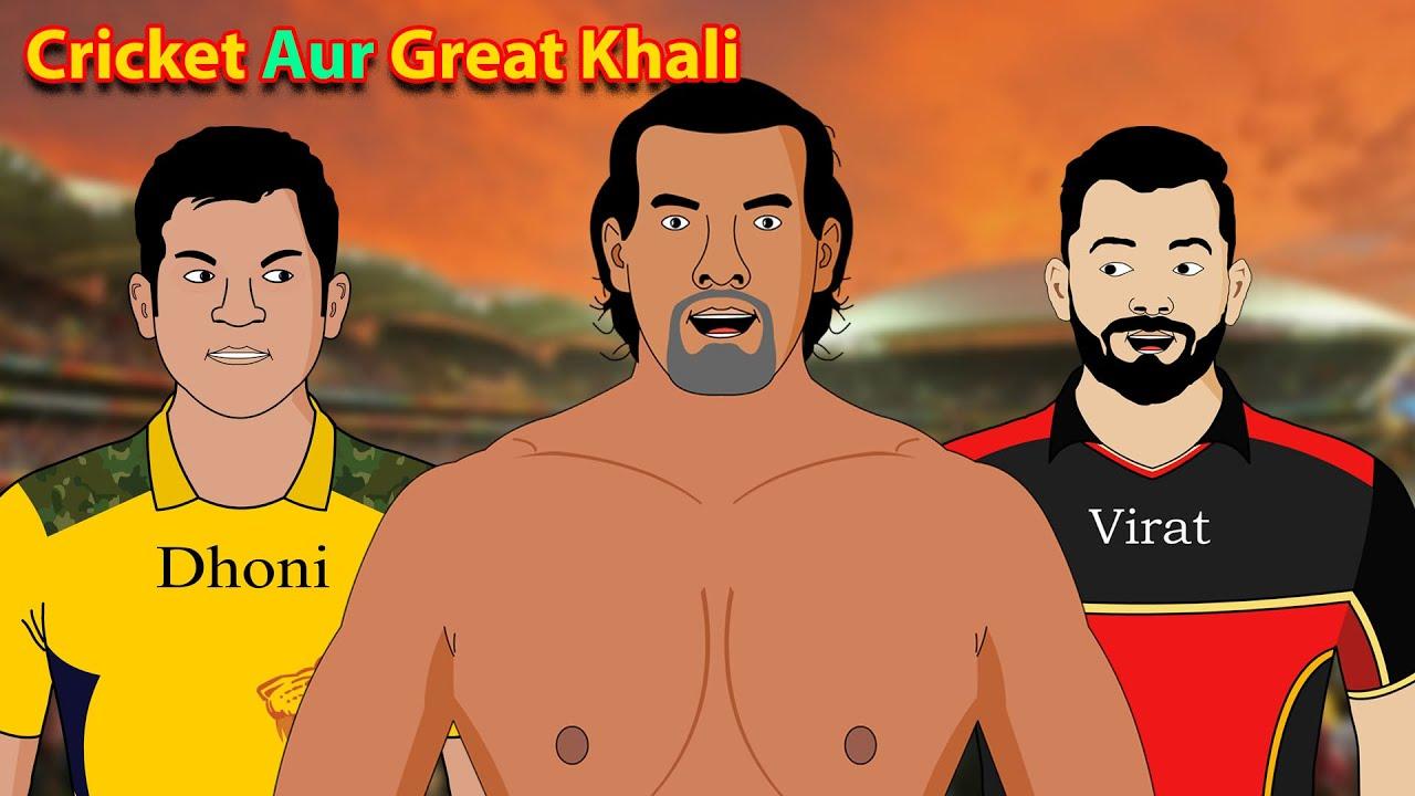 Cricket Dressing Room Aur Khali Sir ke Comments