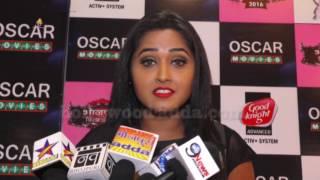 actress kajal raghwani live performance bhojpuri film award 2016