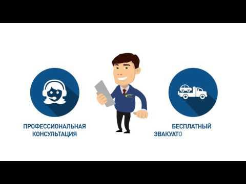 Центр кузовного ремонта на Суюнбая г. Алматы