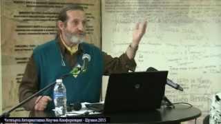Дамян Попхристов - Свобода и лична отговорност в учението на богомилите