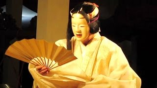 Video NOH Theater Performance - Akira Matsui [HD] download MP3, 3GP, MP4, WEBM, AVI, FLV September 2018