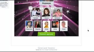 Как посмотреть кто заходит на Вашу страницу Вконтакте(БЕСПЛАТНЫЙ ВИДЕОКУРС