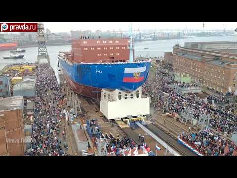 Russia launches new, most powerful icebreaker Ural