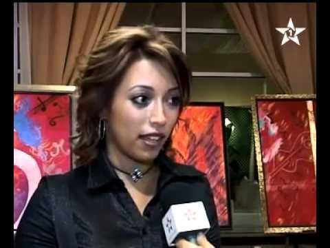 Lamiaa Menhal Moroccan TV