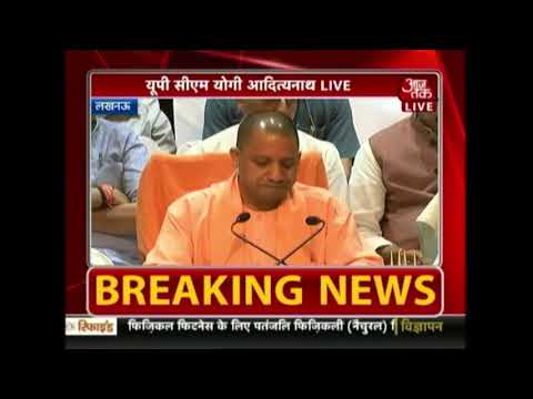Yogi Adityanath Presents White Paper On His 6 Months In Office