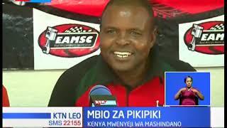 Kenya mwenyeji wa mashindani wa mbio za pikipiki