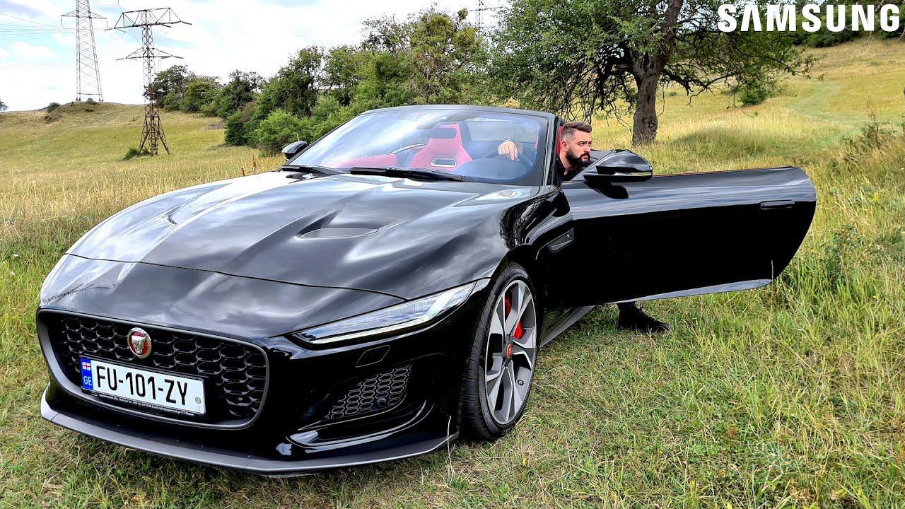 უხეში ტესტ დრაივი – Jaguar F-Type – უმარილო მწვადი! 4K