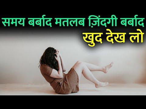 दर्द 💔 जब हद से गुज़र जाता है   Motivational Shayari   Acchi Baatein by Sidhant  Gulzar Shayari from YouTube · Duration:  2 minutes 34 seconds