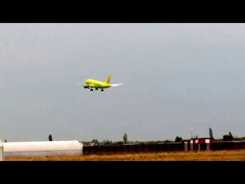S7 Airlines A319 Take Off From Yerevan (EVN/UDYZ) To Moscow (DME/UUDD)
