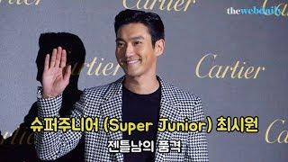 슈퍼주니어(Super Junior) 최시원, 젠틀남의 …