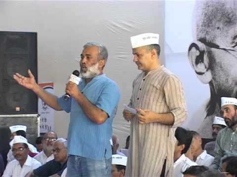 Arvind Gaur Speech 2nd Oct 2012