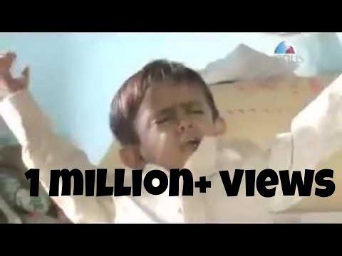 Khandeshi funny video thumbnail