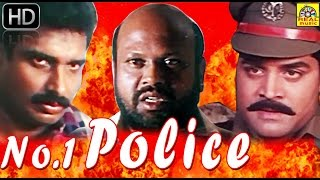 No 1 police | Super Hit Tamil Full Movie HD |Tamil Action Movie|Tamil Fight Movie|Telugu fight movie