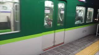 【入線】京阪13000系特急 出町柳駅入線