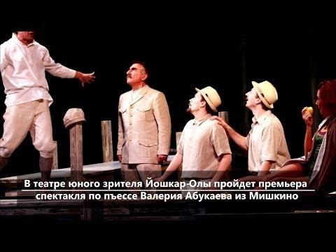 UTV. Новости севера Башкирии за 14 февраля (Бирск, Мишкино, Бураево)