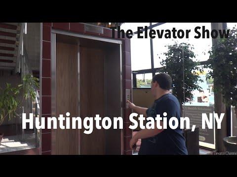 Huntington Station, New York - The Elevator Show