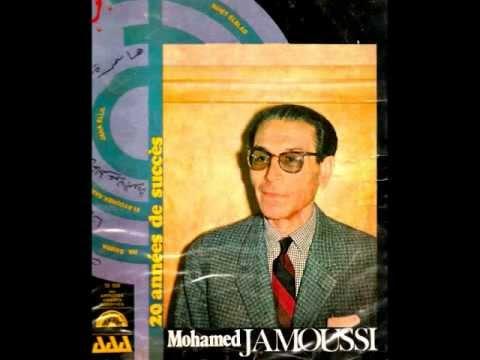 jamoussi mp3