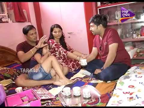 Day With A Star | Sritam Das - Odia Actor & Director | Tarang Music