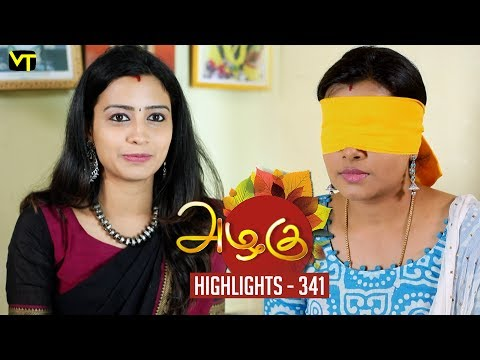 Azhagu Tamil Serial Episode 341 Highlights on Vision Time Tamil.   Azhagu is the story of a soft & kind-hearted woman's bonding with her husband & children. Do watch out for this beautiful family entertainer starring Revathy as Azhagu, Sruthi raj as Sudha, Thalaivasal Vijay, Mithra Kurian, Lokesh Baskaran & several others.  Stay tuned for more at: http://bit.ly/SubscribeVT  You can also find our shows at: http://bit.ly/YuppTVVisionTime  Cast: Revathy as Azhagu, Sruthi raj as Sudha, Thalaivasal Vijay, Mithra Kurian, Lokesh Baskaran & several others  For more updates,  Subscribe us on:  https://www.youtube.com/user/VisionTimeTamizh Like Us on:  https://www.facebook.com/visiontimeindia