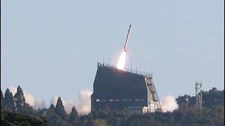超小型衛星打上げロケット SS-520 4号機 打ち上げ( JAXA 内之浦宇宙空間観測所) 2017/1/15(日) thumbnail