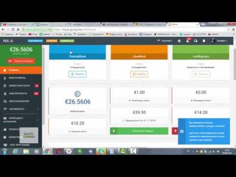 Заработок в интернете 5 евро в день заработок на онлайн казино без вложений