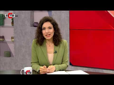 """Явор Божанков в """"Актуално от деня"""" с Валерия Касиян (14.05.2019)"""
