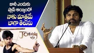 Pawan Kalyan Speech About Johnny Movie Failure || Janasena Party || IndiaGlitz Telugu Movies