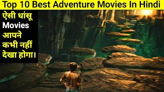 Top 10 Best Hollywood Adventure Movies In Hindi |Part 4