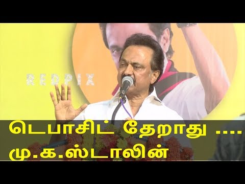 """mk stalin speech, admk will lose deposit,  tamil live news, tamil news today, tamil, latest tamil news, redpix tamil news today DMK working president M.K. Stalin said the R.K. Nagar byelection marked the beginning of the alternative political arrangement in Tamil Nadu to remove the """"horse-trading"""" AIADMK government. """"Though the political parties on the dais have differences of opinion, they have buried them and have come together to save Tamil Nadu from the clutches of the AIADMK government as the rights of the States are mortgaged. The people of Tamil Nadu want the alliance to continue and I would like to say that it will continue,"""" he said while addressing an election campaign meeting. Mr. Stalin said the rival camp had people who spread false news about the health condition of former Chief Minister Jayalalithaa. """"Deputy Chief Minister O. Panneerselvam once called the government led by Chief Minister Edappadi K. Palaniswami a government of robbers. The two factions of the AIADMK are responsible for swindling the wealth of the State,"""" he alleged. He also said the AIADMK government remained silent and failed to order an inquiry into the mystery surrounding the death of Jayalalithaa, because it wanted to save Sasikala. """"Now, they have appointed an inquiry commission by a retired judge of the Madras High Court. But the commission does not have adequate powers and its appointment is just an eyewash,"""" he said. Adverting to the constituency, he said it had not witnessed any development despite the fact that a former Chief Minister represented it. If the DMK candidate was elected, he (Stalin) would ensure that the constituency was treated like his """"adopted child."""" VCK leader Thol Thirumavalavan and CPI leader R. Mutharasan also addressed the meeting. 'AIADMK will lose deposit' Later, Mr. Stalin said the ruling AIADMK candidate E. Madhusudanan would lose his deposit in the R.K. Nagar by election, scheduled for December 21.    For More tamil news, tamil news today, latest t"""