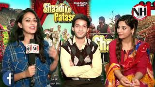 Meet Firoz Arjun Manhas and Ayesha Sanam Zeeya from the movie Shaadi Ke Patasey