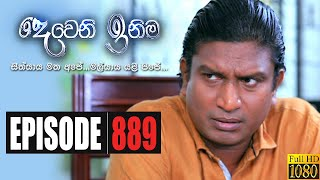 Deweni Inima | Episode 889 24th August 2020 Thumbnail