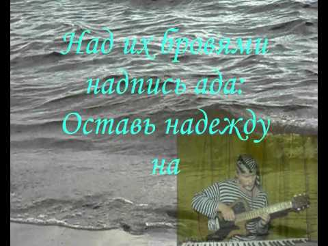 На брегах Невы. On The Neva's Shore. Vladimir Krylov.