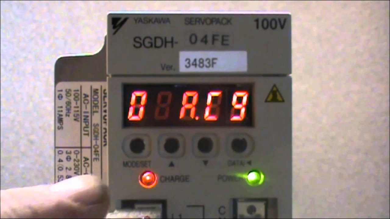 How To View The Alarm History Of A Sigma II - YouTube