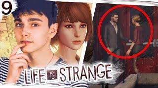 ROMANSIK Z JEFFERSONEM - Life is Strange #9
